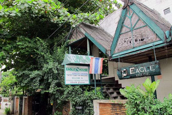 Eagle House (Chang Moi Gao Rd)