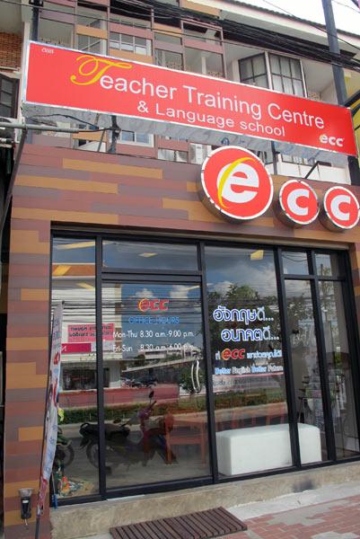 ECC Teacher Training Center & Language School