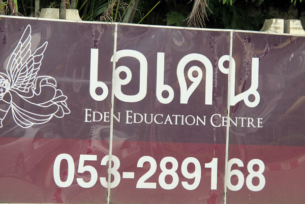 EDEN Education Centre
