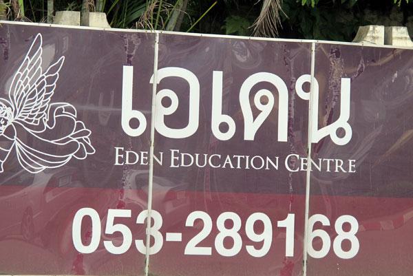 EDEN Education Centre