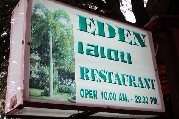Eden Restaurant' photos