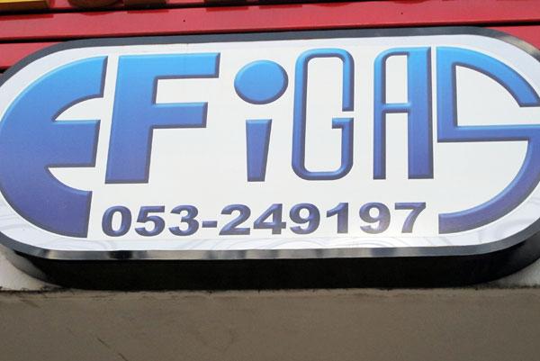 EFI Auto Service