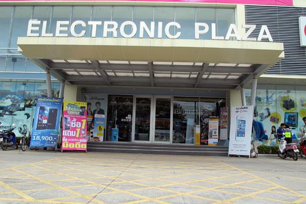 Electronic Plaza
