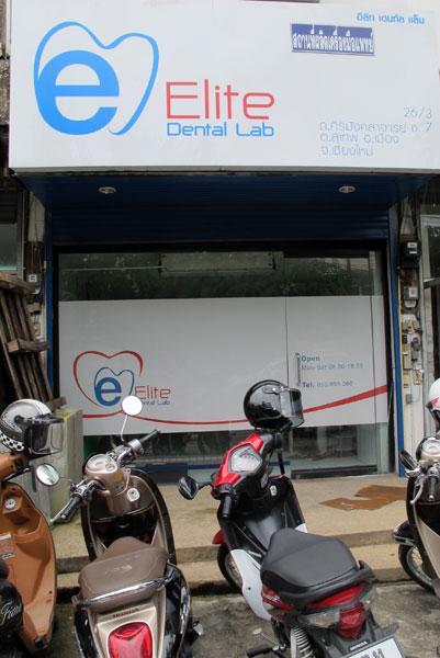 Elite Dental Lab