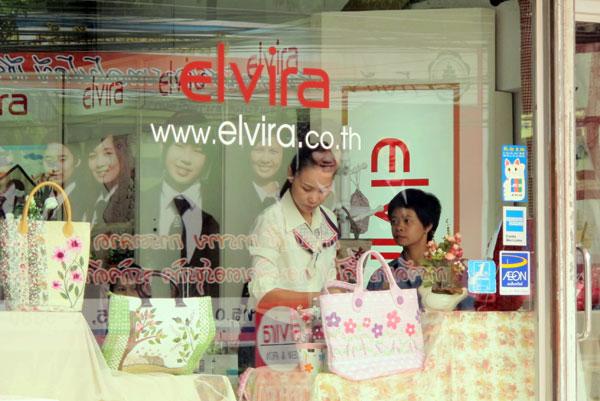 Elvira Sewing Service Center