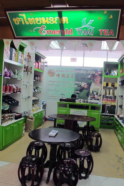 Emerald Thai Tea @Chiang Mai Airport