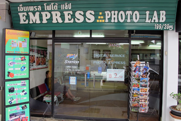 Empress Photo Lab