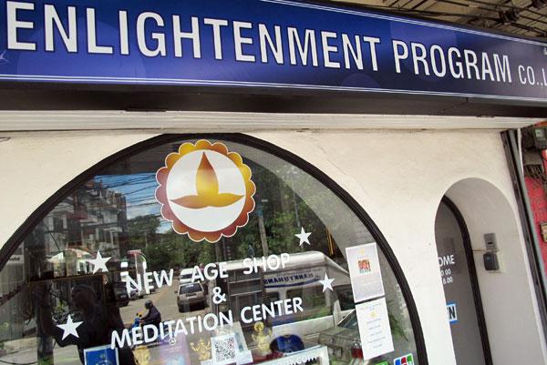 Enlightenment Program Co., Ltd.