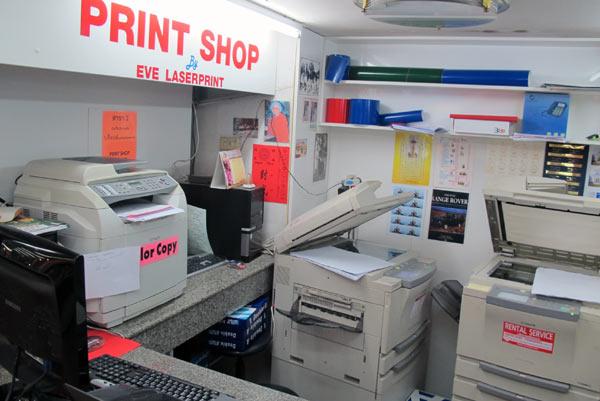 Eve Laserprint @Kad Suan Kaew
