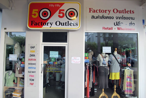 Factory Outlets (Nim City Daily)