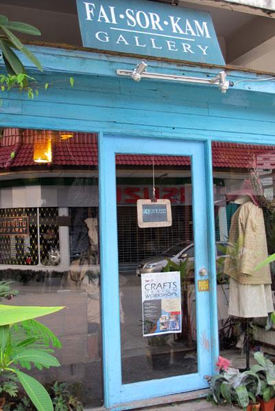 Fai Sor Kam Gallery