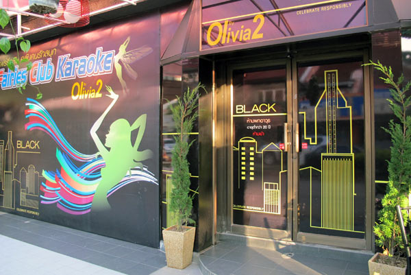 Fairies Club Karaoke Olivia 2 @Chiang Mai Land