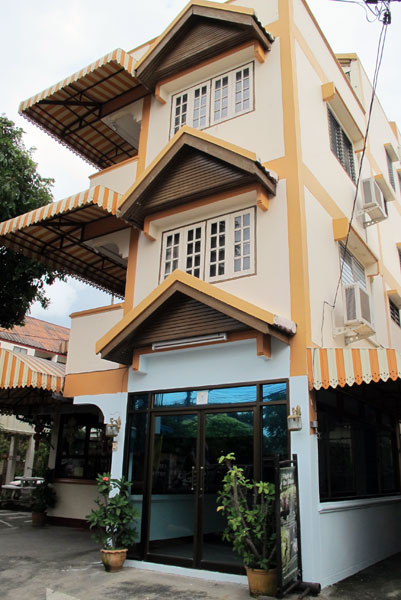 Fang Guesthouse