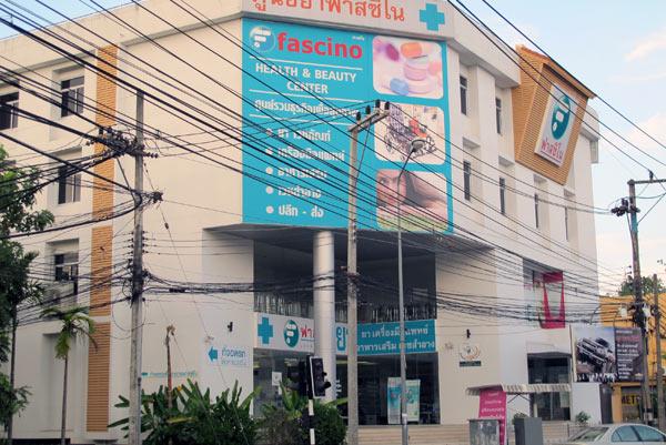 Fascino (Kaeo Nawarat Rd)