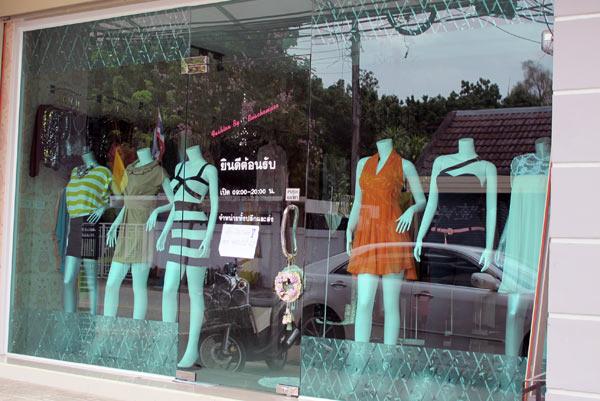 Fashion by Buachompoo