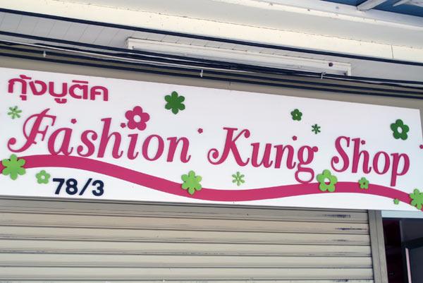 Fashion Kung Shop