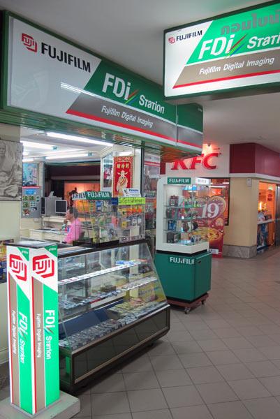 FDI Station @Kad Suan Kaew