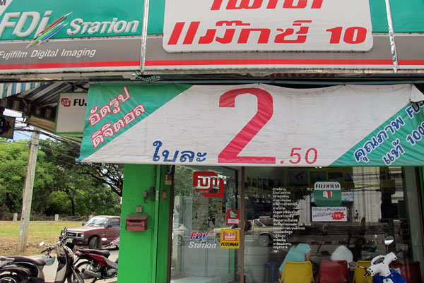 FDI Station (Chang Klan Rd)