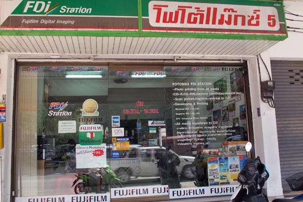 FDI Station (Chiang Mai-Lam Phun Rd)