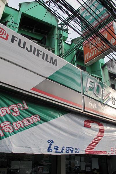 FDI Station (Kaeo Nawarat Rd)