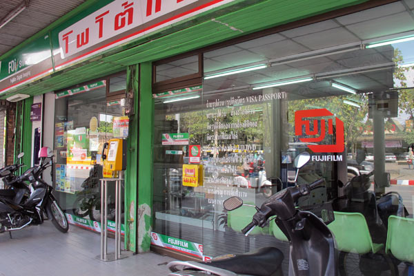 FDI Station (Rat Chiang Saen Rd)