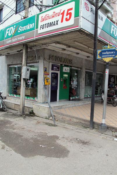 FDI Station (Sridonchai Rd)