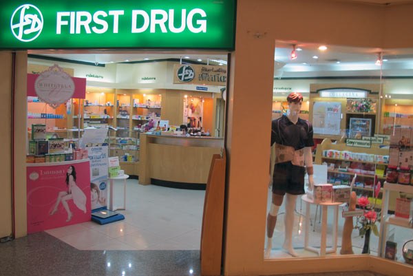 First Drug @Central Airport Plaza