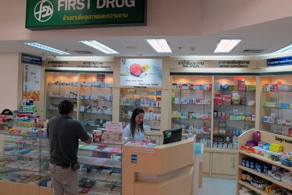 First Drug @Kad Suan Kaew