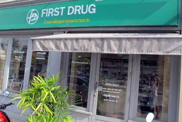 First Drug @Rimping Supermarket Nawarat Branch