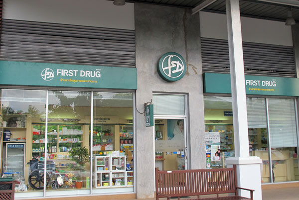 First Drug (Nim City Daily)' photos