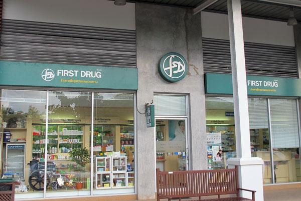 First Drug (Nim City Daily)