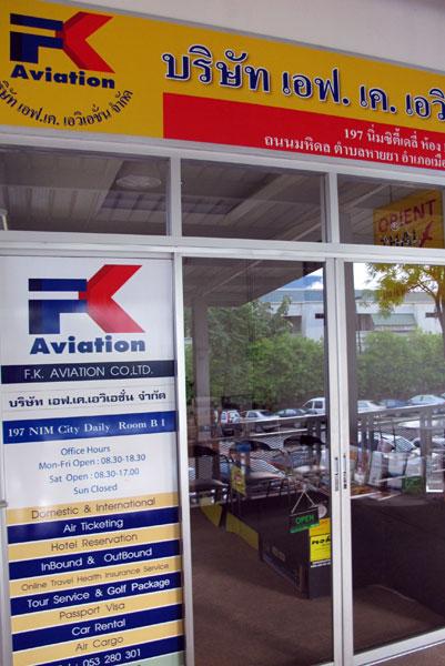 FK Aviation (Nim City Daily)