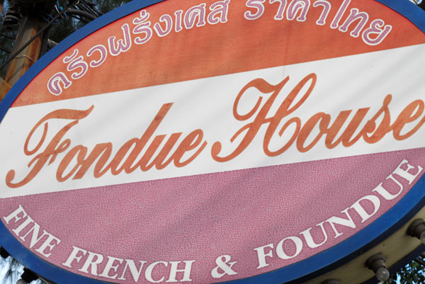 Fondue House' photos