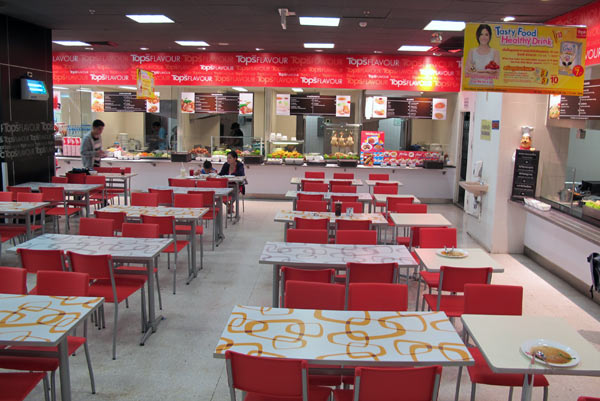 Food Court @Kad Suan Kaew