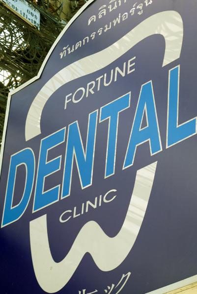 Fortune Dental Clinic (Huay Kaew Branch)