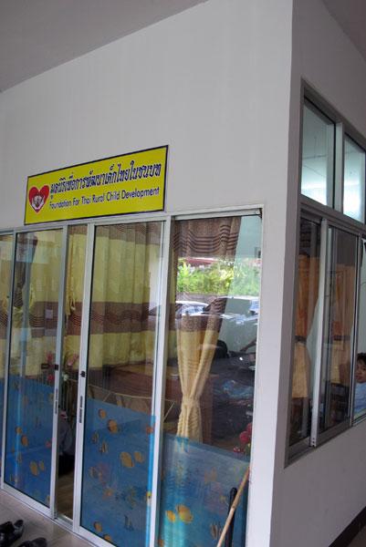 Foundation for Rural Child Development