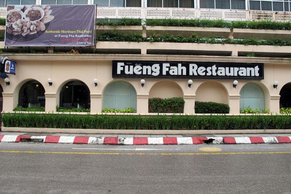 Fueng Fah Food Market
