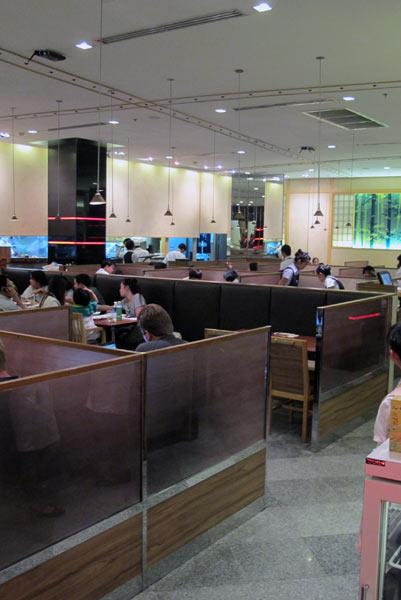 Fuji japanese restaurant @Central Airport Plaza