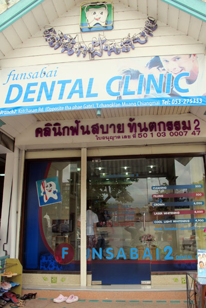 Funsabai Dental Clinic (Kotchasan Rd)
