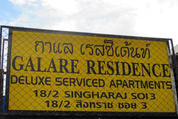 Galare Residence