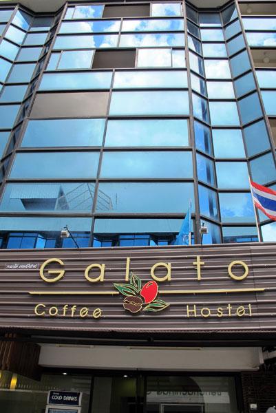 Galato Hostel
