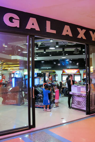 Galaxy @Central Airport Plaza