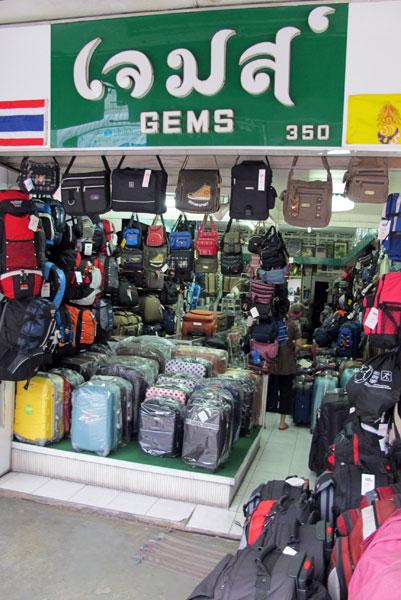 Gems (Bag Shop)