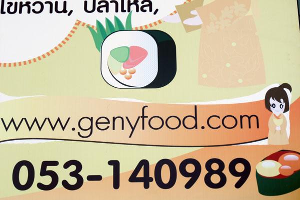 Gen-Y Food Shop