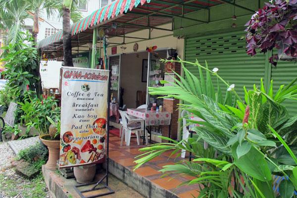 Ghia Kitchen