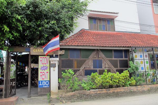 Giant House (Rachapakinai Rd)