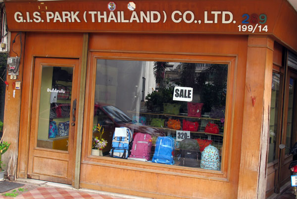 G.I.S. Park (Thailand) Co., Ltd.