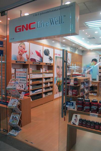GNC Live Well @Kad Suan Kaew