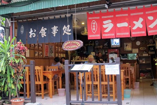 Gohanya Sushi Bar