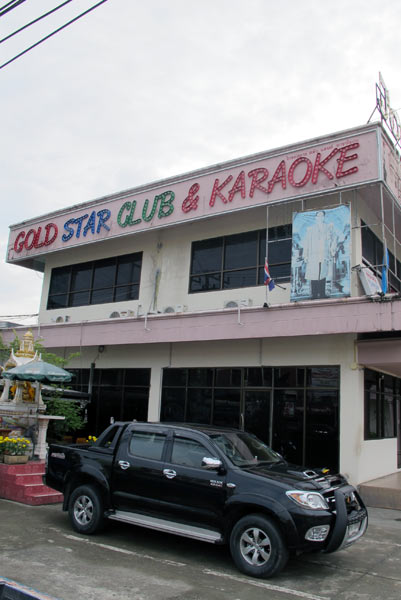 Gold Star Club & Karaoke